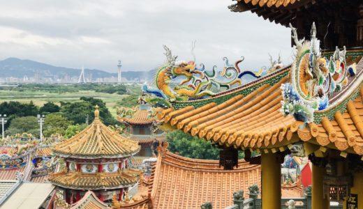 台湾でグローバルWiFiを実際に使ってみた口コミ・感想まとめ