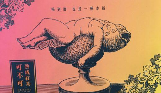 【台湾】タピオカミルクティの頼み方!基本からカスタムまで教えます