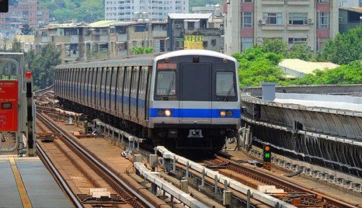 【台湾旅行】台北MRT(地下鉄)で使える無料WiFiの使い方と実際に使った感想