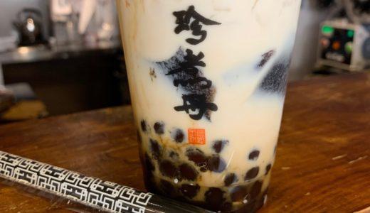 【タピオカミルクティー】台北でおすすめの店舗を地元民がご紹介!