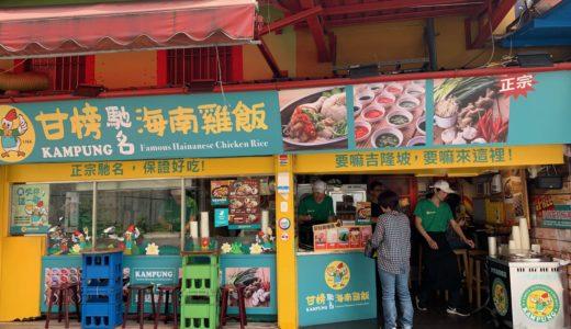 台湾ならでは?知っておきたい飲食店での9つのルールを教えます