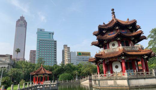【台湾旅行】月別の気候とおすすめコーデを現地からお届けします