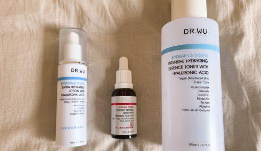 【台湾】DR.WU杏仁酸の使い方や効果は?実際に使った感想もご紹介!