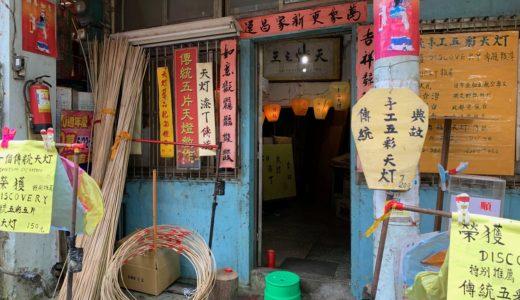 台湾でイモトのWiFiを実際に使ってみた口コミ・感想まとめ