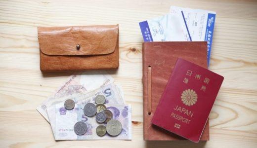 台湾旅行に必須の持ち物12選とチェックリスト|在住10年以上の私が教える