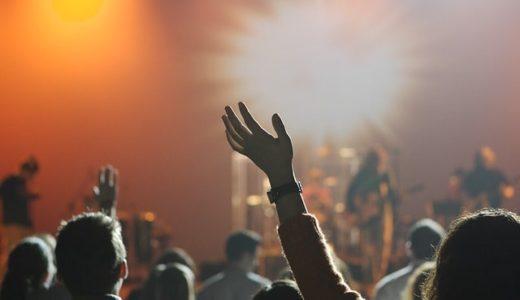 【台湾】東方神起コンサート2019座席見取り図を解説!