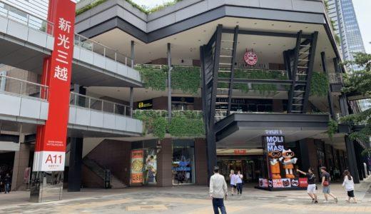 【台北】レガシーマックスのキャパや会場について現地民が解説!