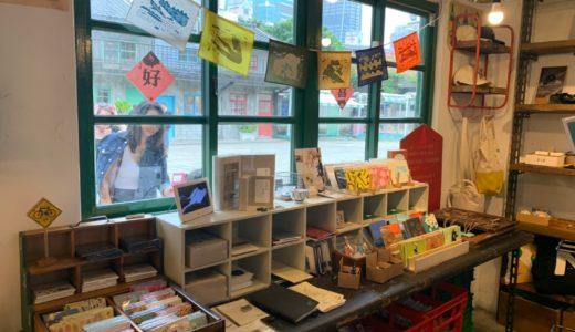 好丘(goodcho's)|おしゃれな台湾雑貨が揃う信義店を徹底調査!