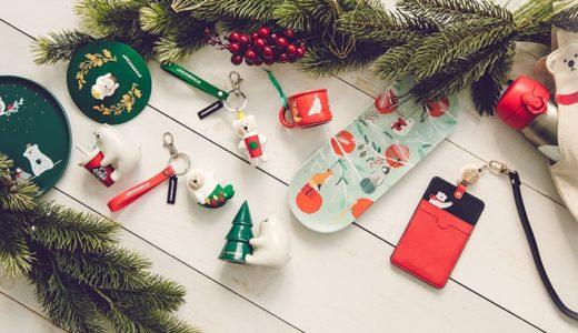 【2019】スタバ台湾クリスマスホリデー限定グッズをご紹介
