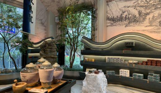 【台中】櫟社(リーシェ)はまるで美術館!おしゃれな台湾土産が買えるお店