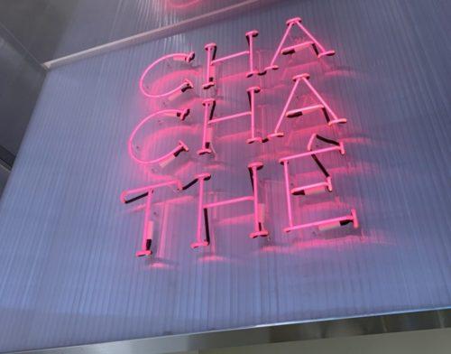 【台北】CHACHATHE揺飲|ツバメの巣ゼリー入りドリンクが飲めるおしゃれなお店