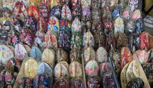 鼎隆百貨|チャイナシューズを買うならココ!クレジットカードは使える?