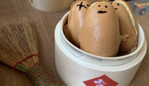 SOSOcafe&mart|蒸籠に入ったベビーカステラが人気の穴場カフェ